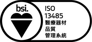 BSI_Assurance_Mark_ISO_13485 RGB.jpg